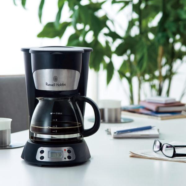Russell Hobbs 5cup Coffee maker