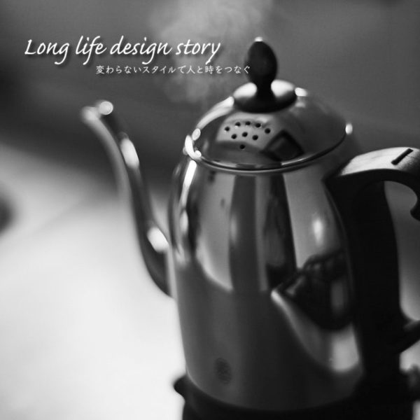 Long life design story